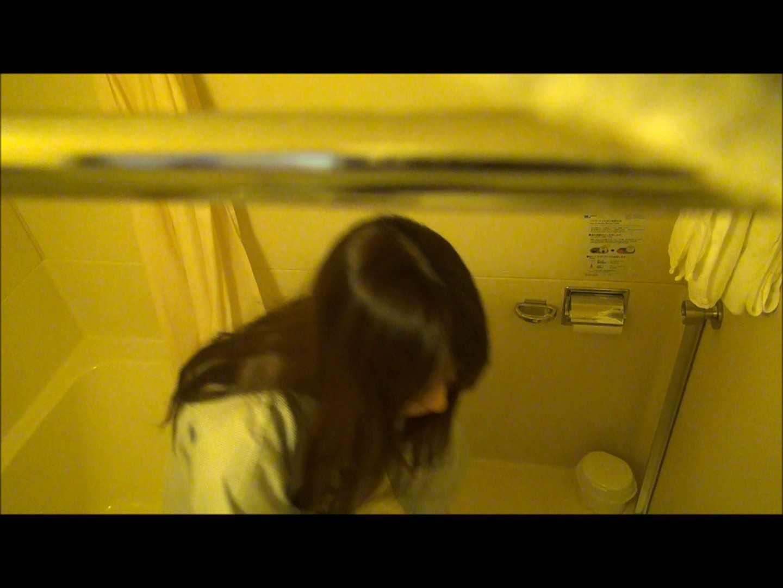 魔術師の お・も・て・な・し vol.51 プリティー巨乳ちゃんなんでカメラ仕掛けてみた 巨乳 | イタズラ  89pic 16