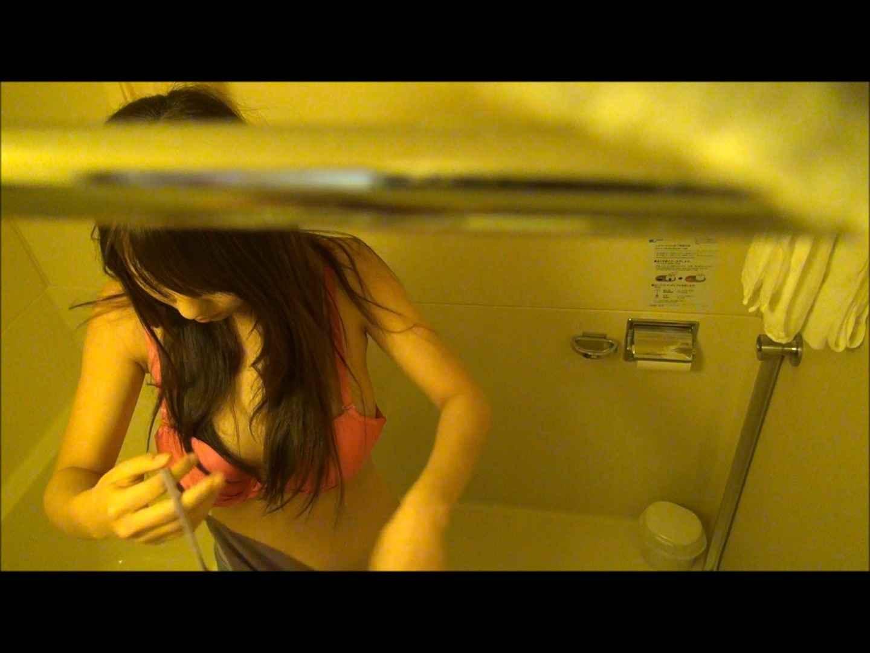 魔術師の お・も・て・な・し vol.51 プリティー巨乳ちゃんなんでカメラ仕掛けてみた 美しいOLの裸体 ワレメ無修正動画無料 89pic 20