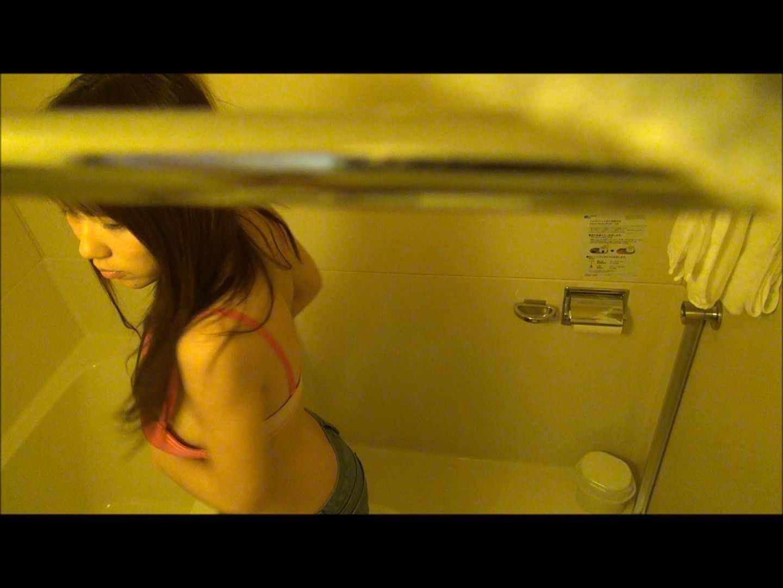 魔術師の お・も・て・な・し vol.51 プリティー巨乳ちゃんなんでカメラ仕掛けてみた 美しいOLの裸体 ワレメ無修正動画無料 89pic 23