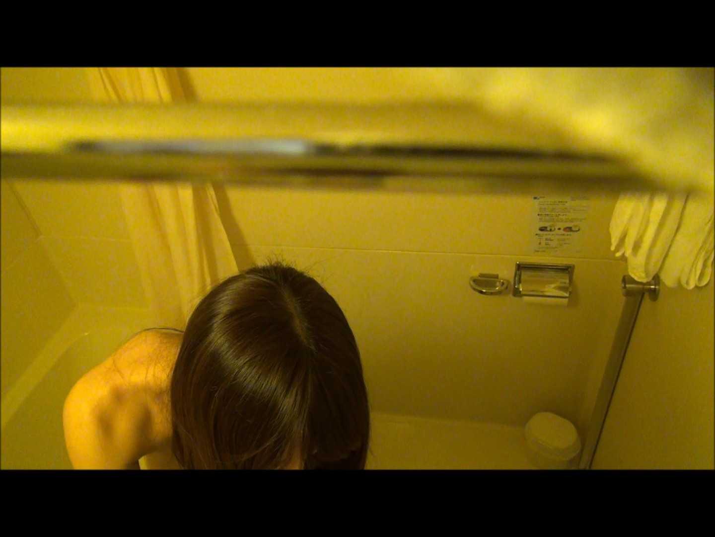 魔術師の お・も・て・な・し vol.51 プリティー巨乳ちゃんなんでカメラ仕掛けてみた 美しいOLの裸体 ワレメ無修正動画無料 89pic 32