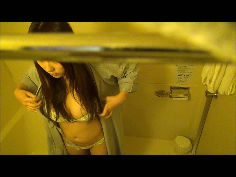 魔術師の お・も・て・な・し vol.51 プリティー巨乳ちゃんなんでカメラ仕掛けてみた 巨乳 | イタズラ  89pic 73