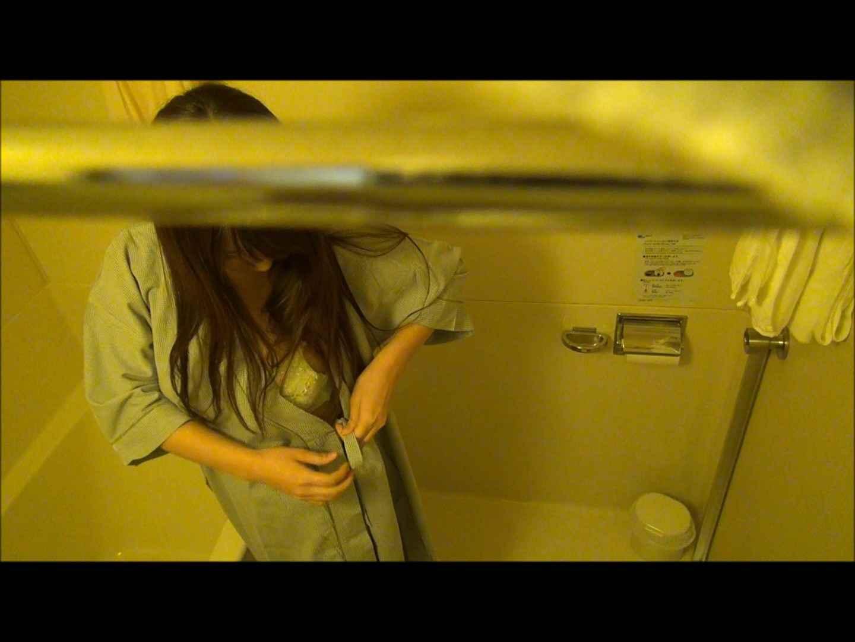 魔術師の お・も・て・な・し vol.51 プリティー巨乳ちゃんなんでカメラ仕掛けてみた 美しいOLの裸体 ワレメ無修正動画無料 89pic 89