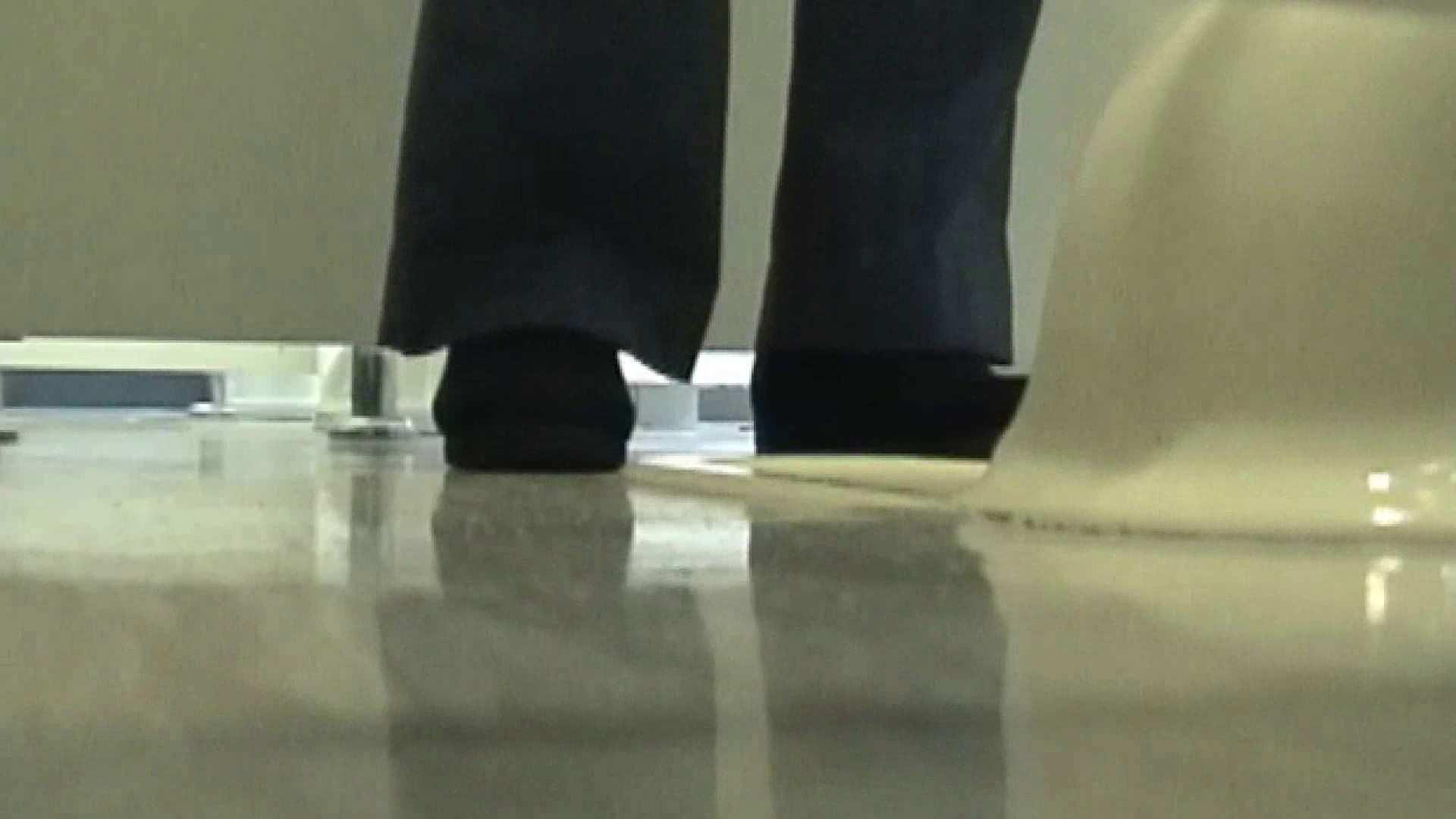 キレカワ女子大生の秘密の洗面所!Vol.004 放尿 AV無料動画キャプチャ 104pic 54