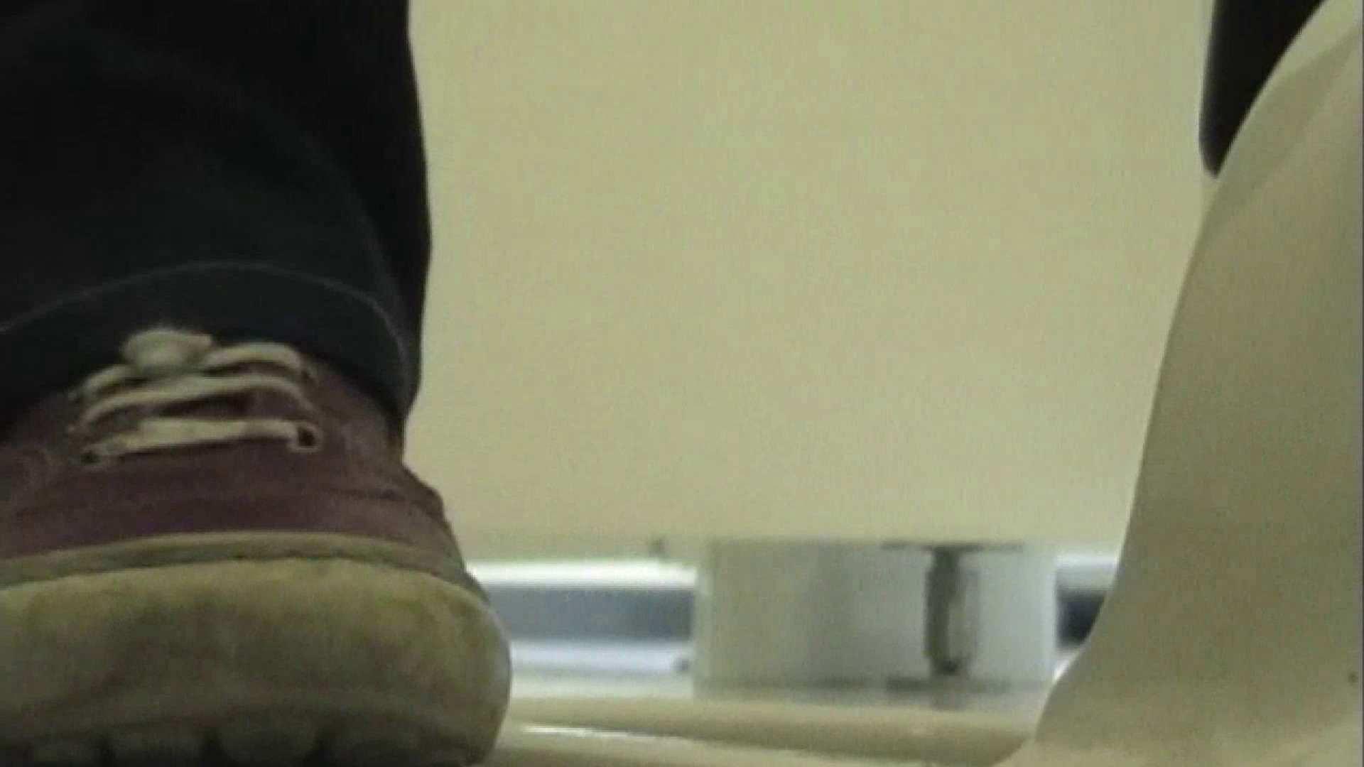 キレカワ女子大生の秘密の洗面所!Vol.008 放尿 オマンコ動画キャプチャ 90pic 5