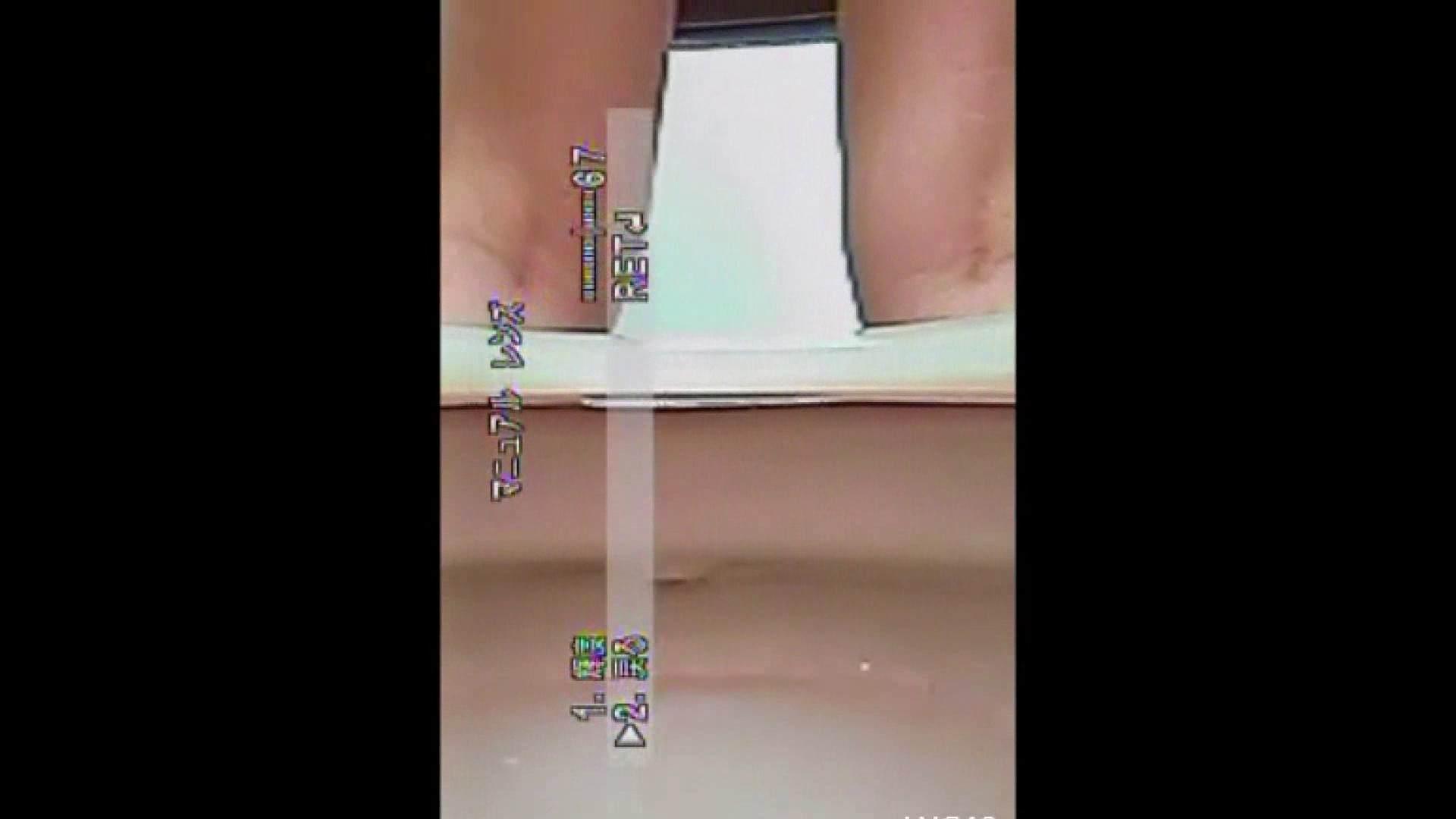キレカワ女子大生の秘密の洗面所!Vol.020 美しいOLの裸体   盗撮師作品  77pic 1