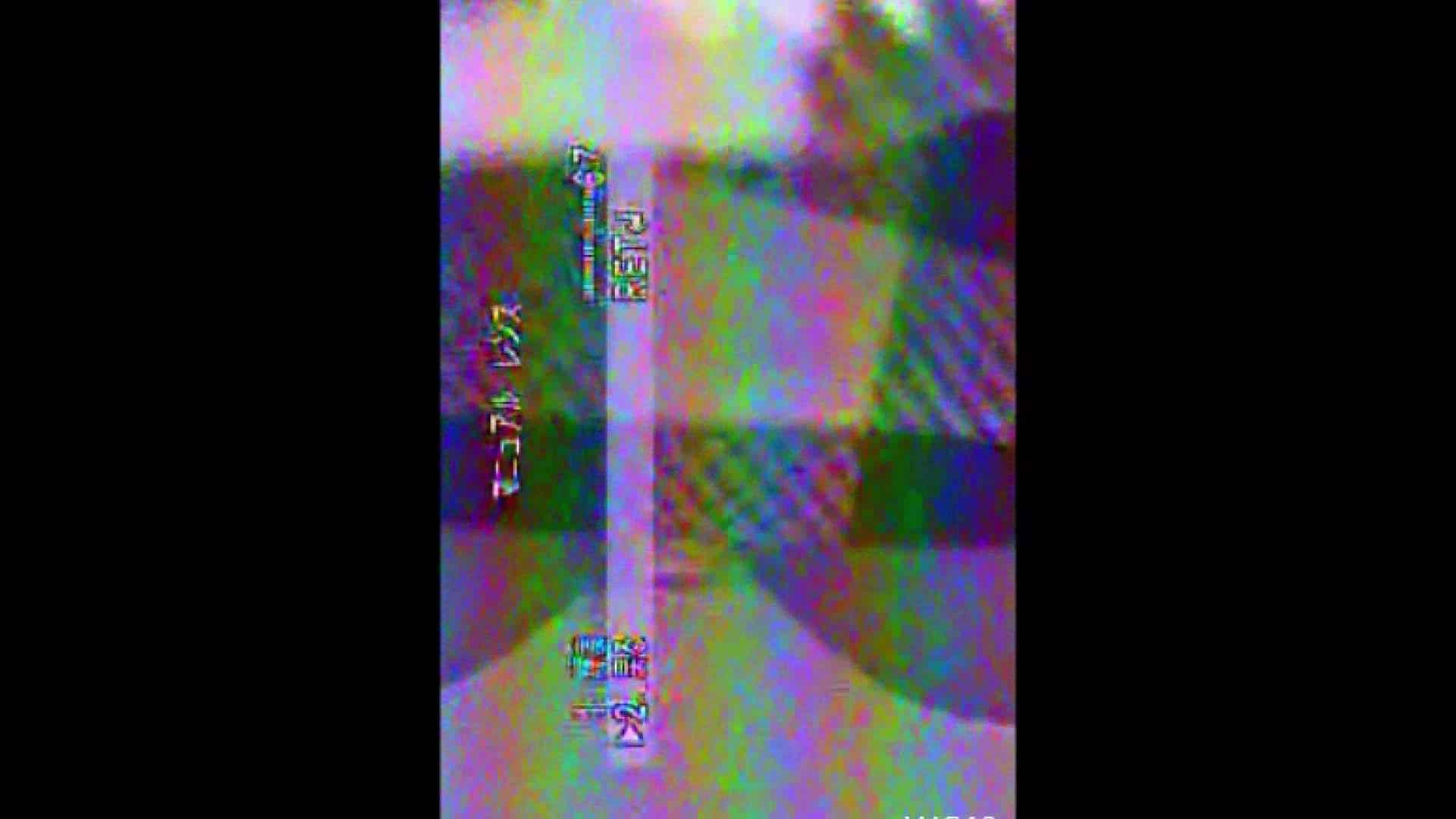 キレカワ女子大生の秘密の洗面所!Vol.020 洗面所突入 えろ無修正画像 77pic 3