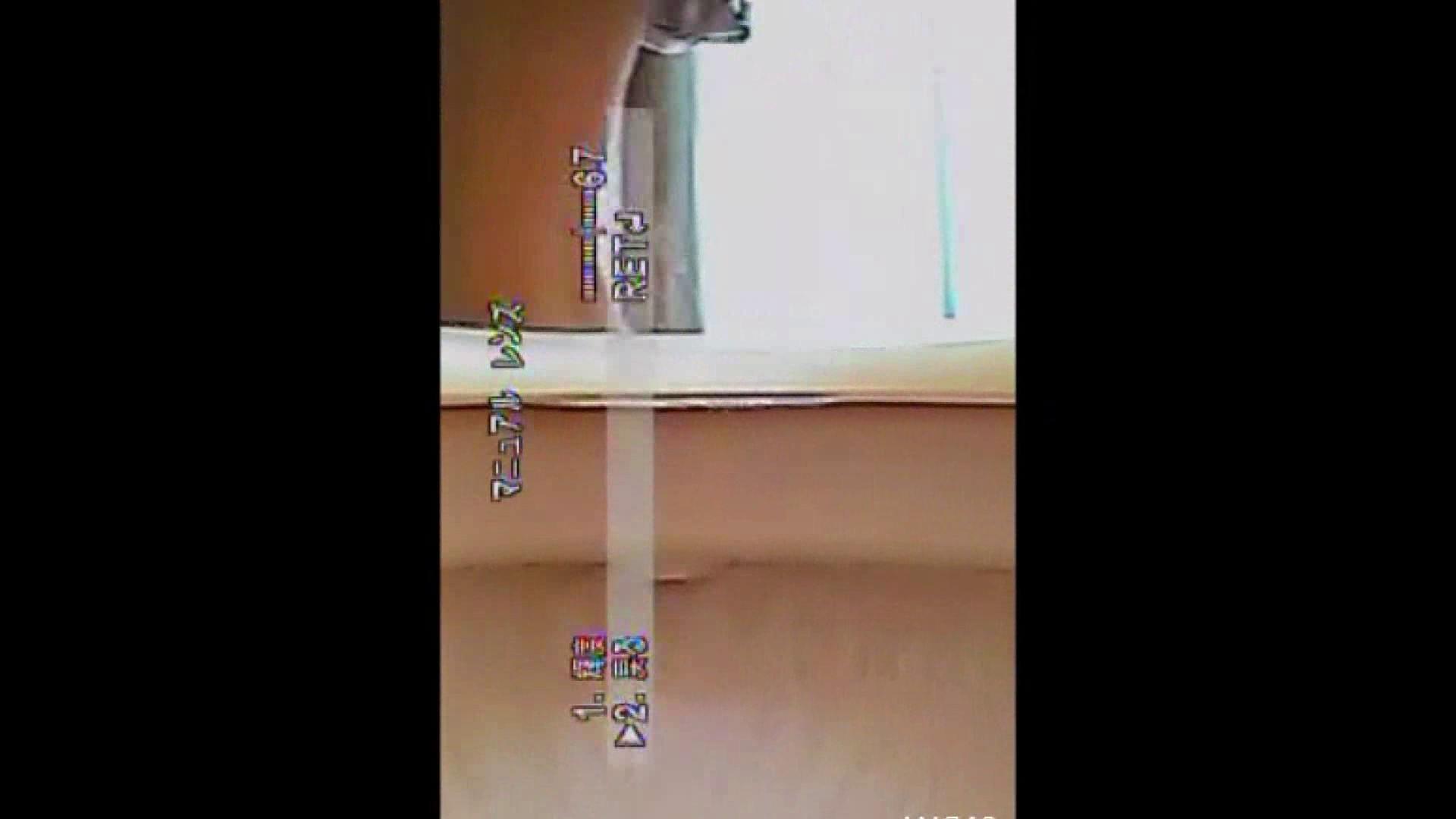 キレカワ女子大生の秘密の洗面所!Vol.020 潜入突撃 えろ無修正画像 77pic 34