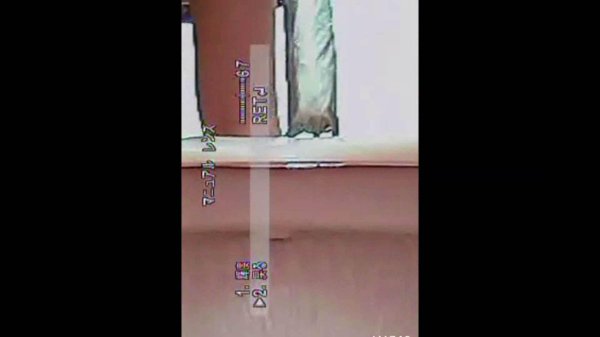 キレカワ女子大生の秘密の洗面所!Vol.020 洗面所突入 えろ無修正画像 77pic 35