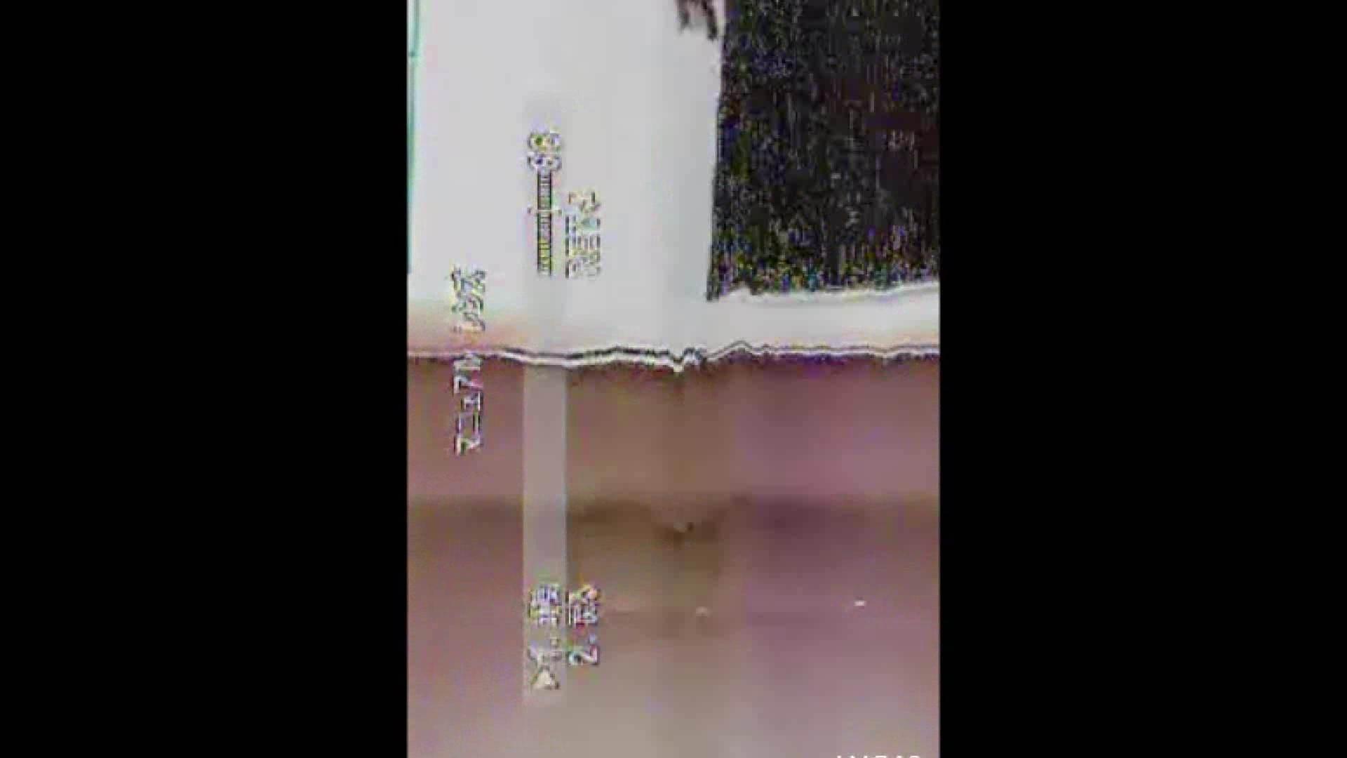 キレカワ女子大生の秘密の洗面所!Vol.020 美しいOLの裸体  77pic 72