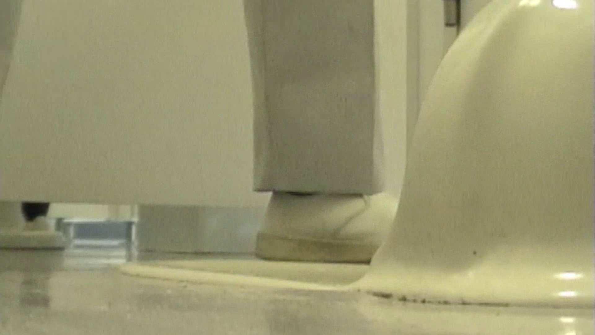 キレカワ女子大生の秘密の洗面所!Vol.039 洗面所突入 | 放尿  93pic 81