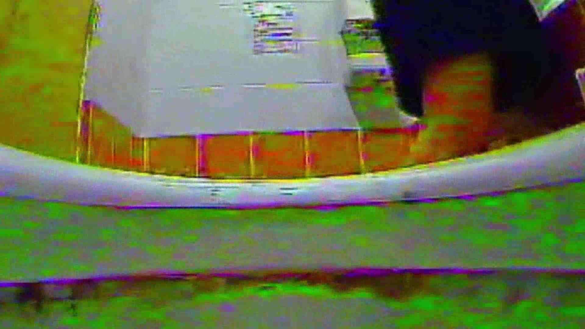 キレカワ女子大生の秘密の洗面所!Vol.045 洗面所突入 おめこ無修正画像 105pic 60
