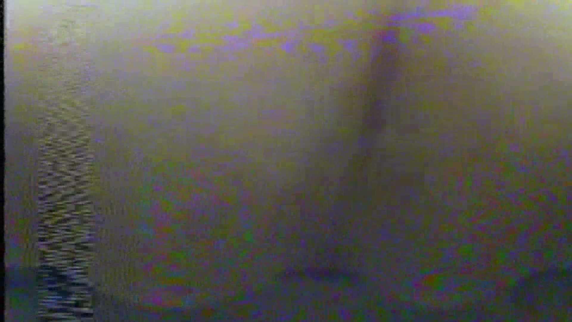 キレカワ女子大生の秘密の洗面所!Vol.045 美しいOLの裸体 オマンコ無修正動画無料 105pic 82