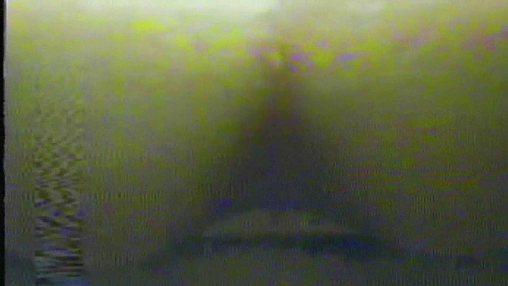 キレカワ女子大生の秘密の洗面所!Vol.048 潜入突撃 オメコ動画キャプチャ 74pic 36