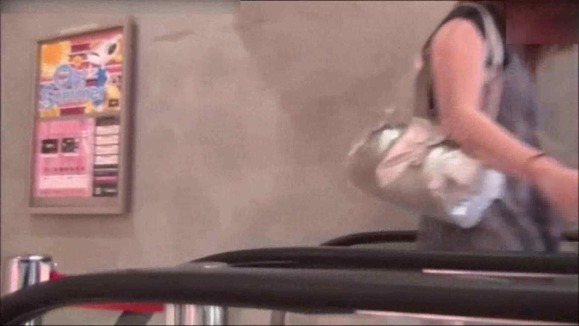 洗面所盗撮~隣の美人お姉さんVol.03 お姉さん丸裸 AV無料動画キャプチャ 99pic 21