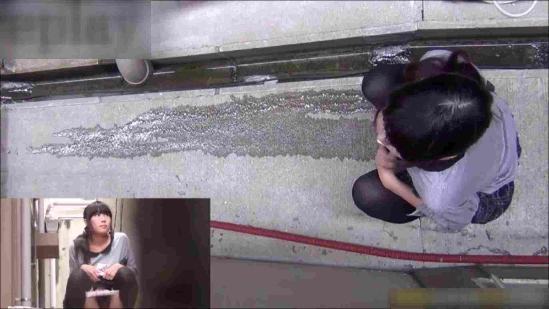 洗面所盗撮~隣の美人お姉さんVol.09 美しいOLの裸体 おまんこ動画流出 72pic 10