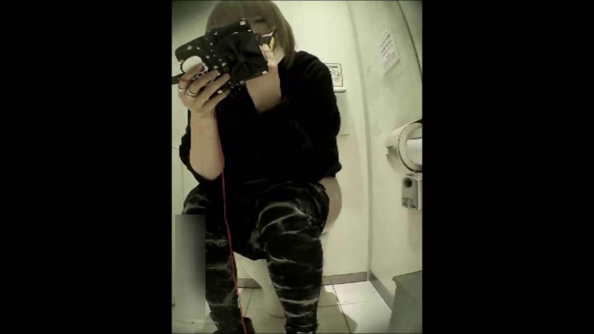 洗面所盗撮~隣の美人お姉さんVol.13 美しいOLの裸体 覗きおまんこ画像 94pic 2
