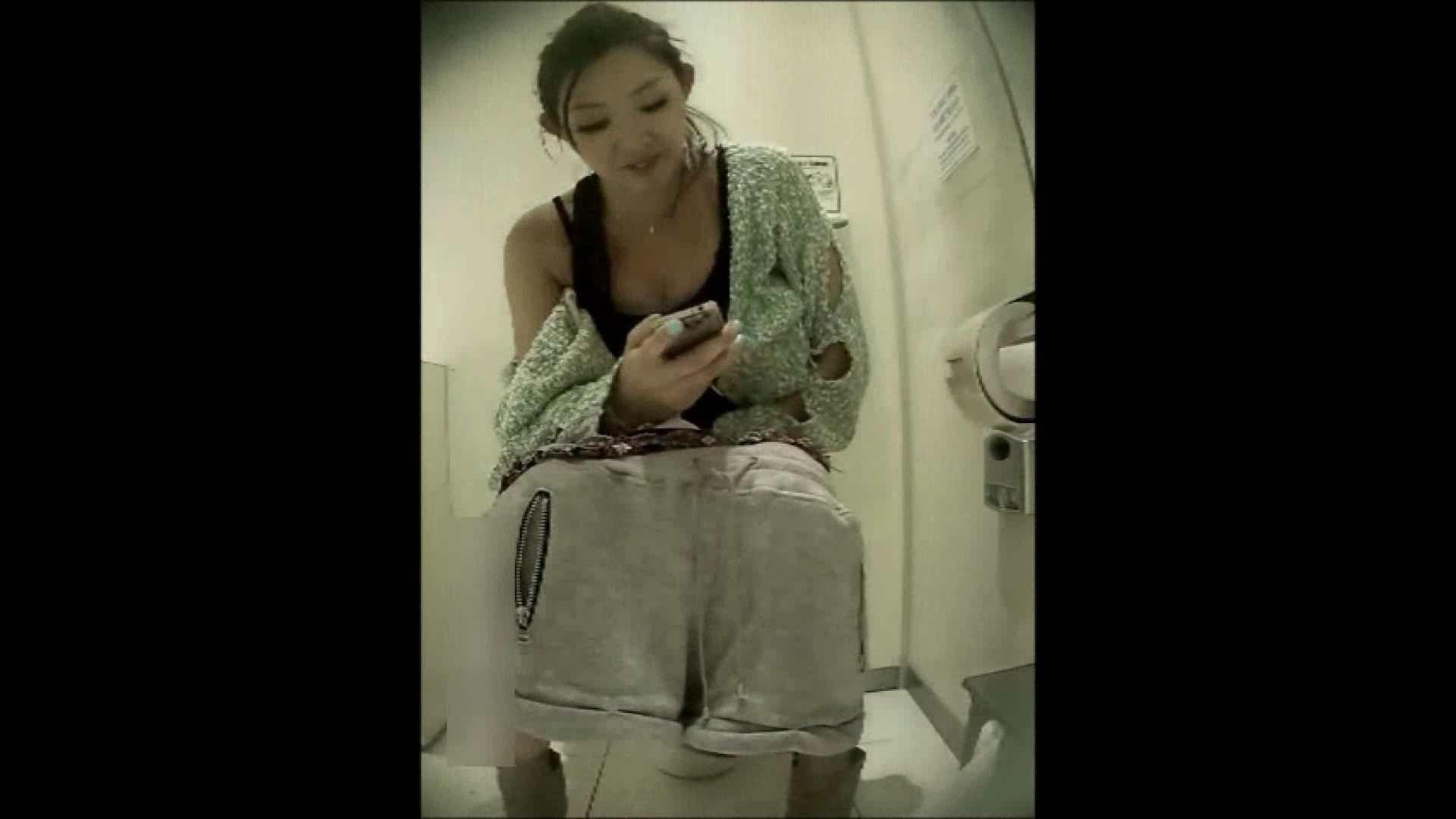 洗面所盗撮~隣の美人お姉さんVol.14 トイレ突入 AV無料動画キャプチャ 99pic 42