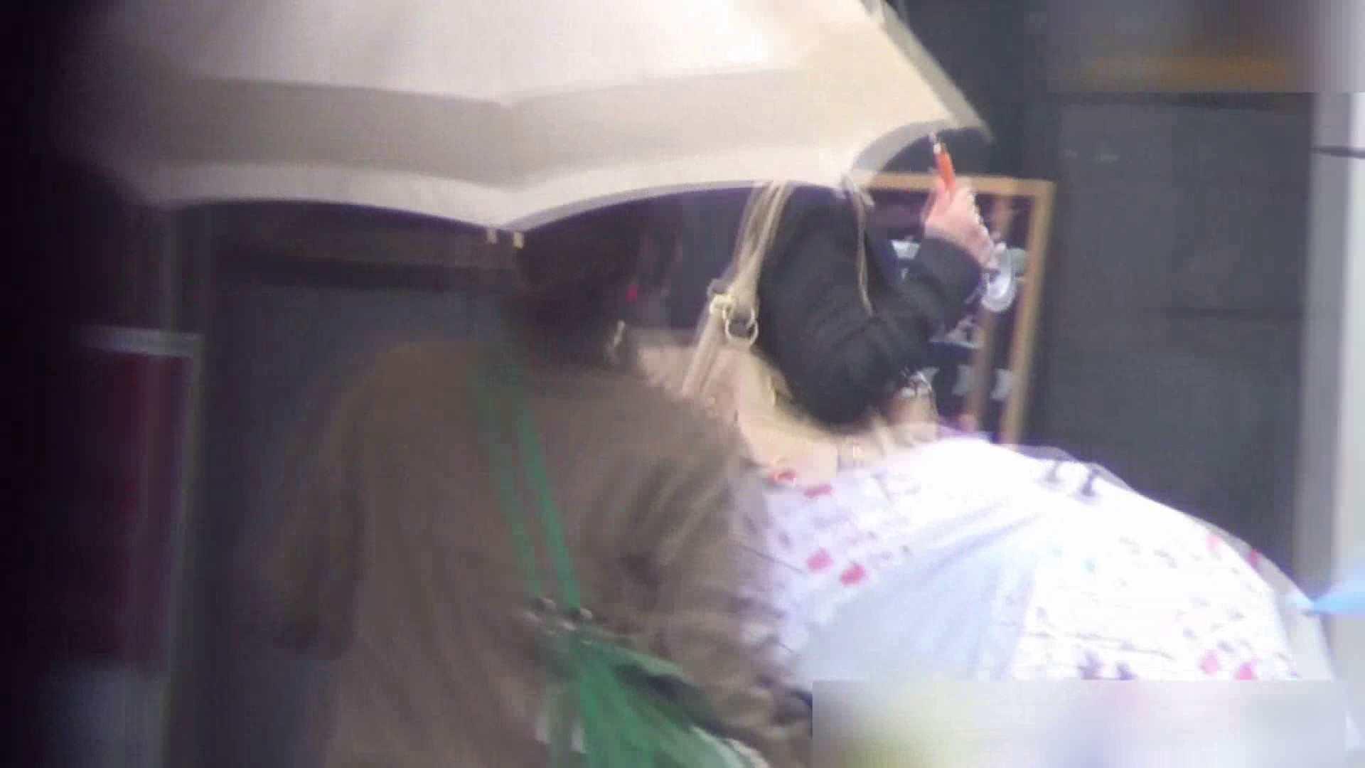 洗面所盗撮~隣の美人お姉さんVol.19 お漏らし オメコ無修正動画無料 94pic 31