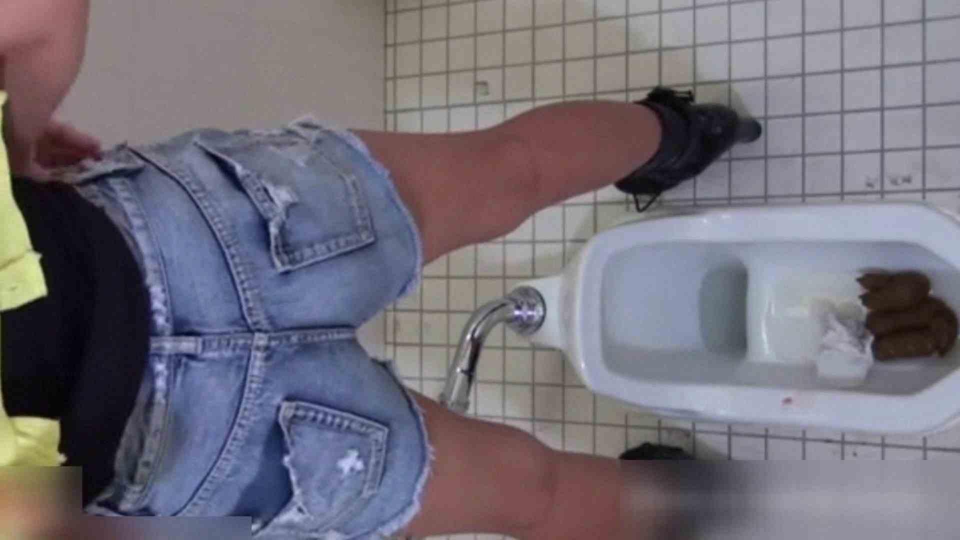 洗面所盗撮~隣の美人お姉さんVol.23 美しいOLの裸体 エロ画像 78pic 65