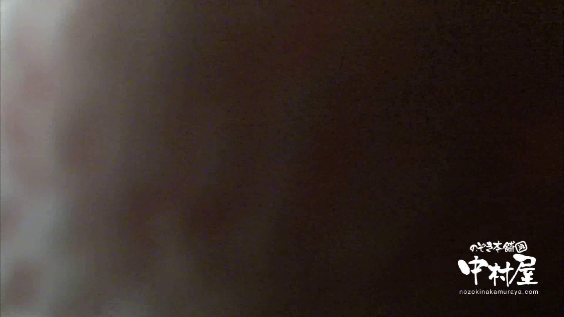 鬼畜 vol.03 イヤァー! 後編 鬼畜 | 美しいOLの裸体  86pic 9