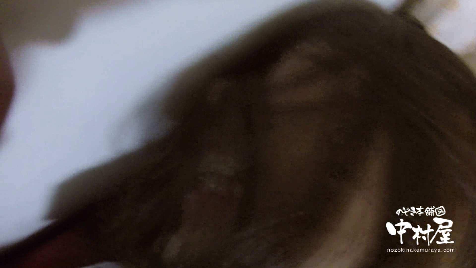 鬼畜 vol.05 誰にも言うなよ! はぃ… 後編 鬼畜 | 美しいOLの裸体  102pic 19