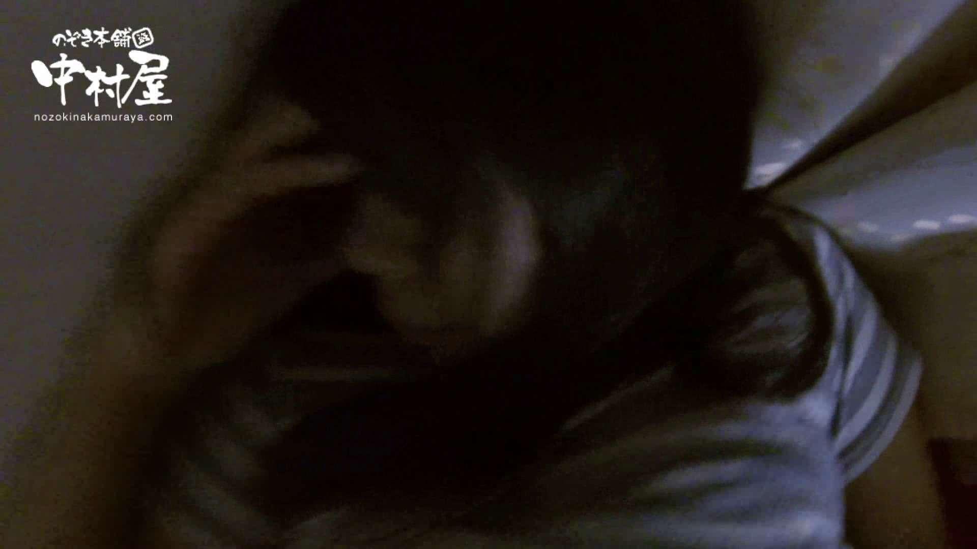 鬼畜 vol.05 誰にも言うなよ! はぃ… 後編 鬼畜  102pic 40
