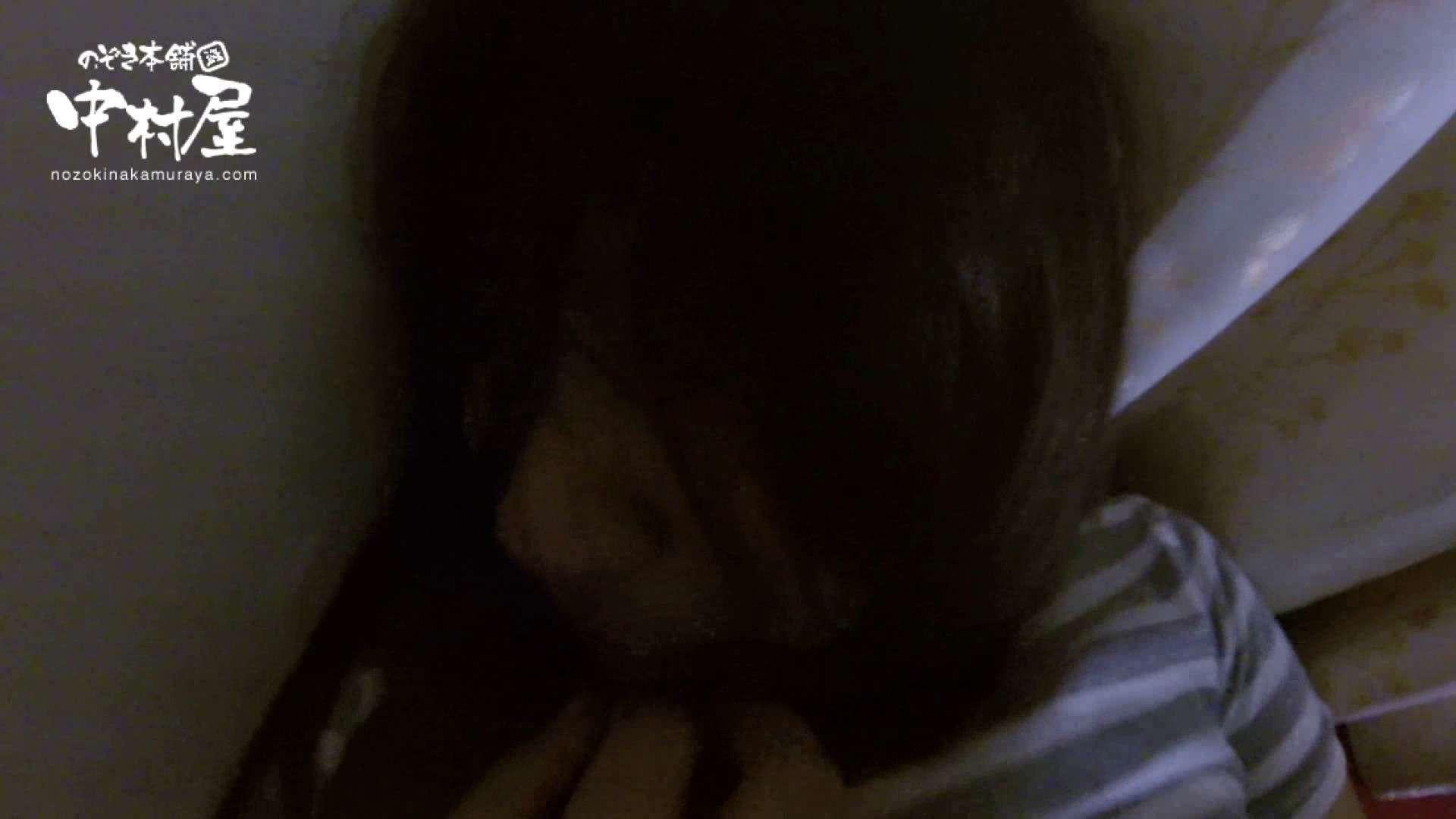 鬼畜 vol.05 誰にも言うなよ! はぃ… 後編 鬼畜 | 美しいOLの裸体  102pic 65