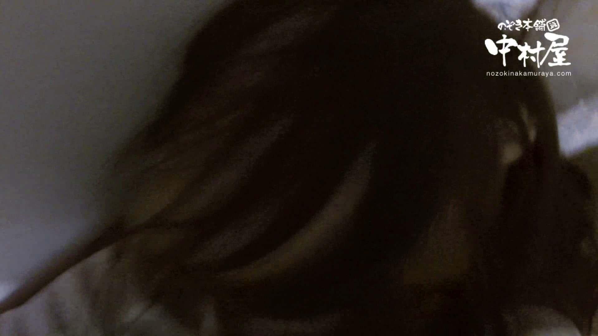鬼畜 vol.05 誰にも言うなよ! はぃ… 後編 鬼畜 | 美しいOLの裸体  102pic 91