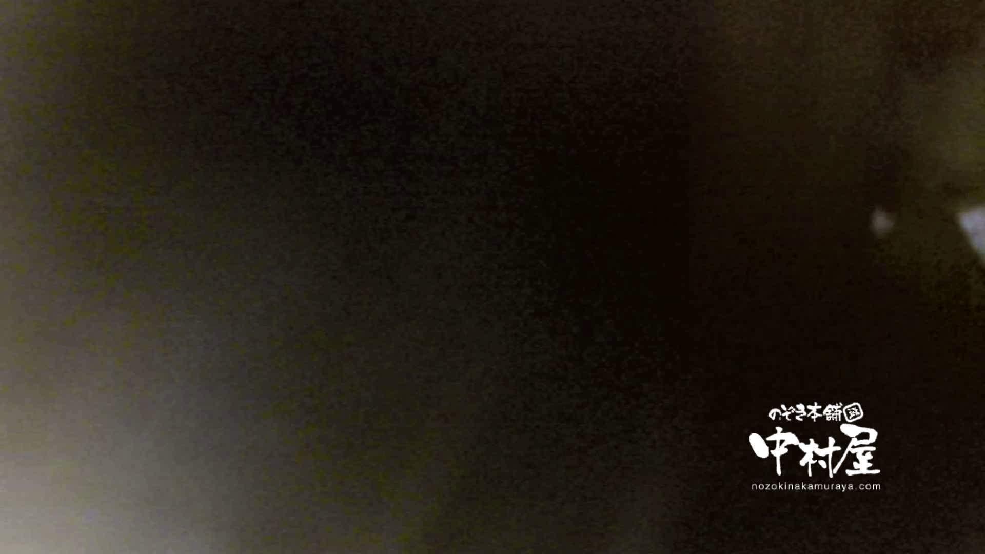 鬼畜 vol.07 パイパンだと?!中出ししてやる! 後編 美しいOLの裸体 AV無料 88pic 10