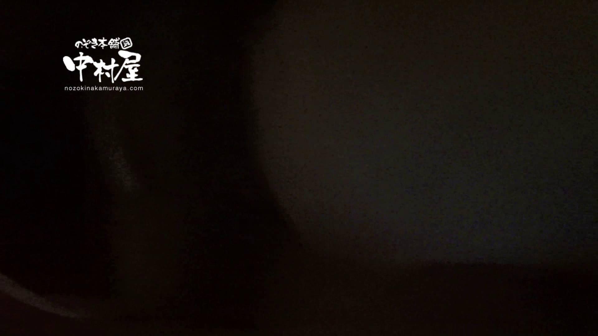 鬼畜 vol.08 極悪!妊娠覚悟の中出し! 後編 美しいOLの裸体  94pic 3
