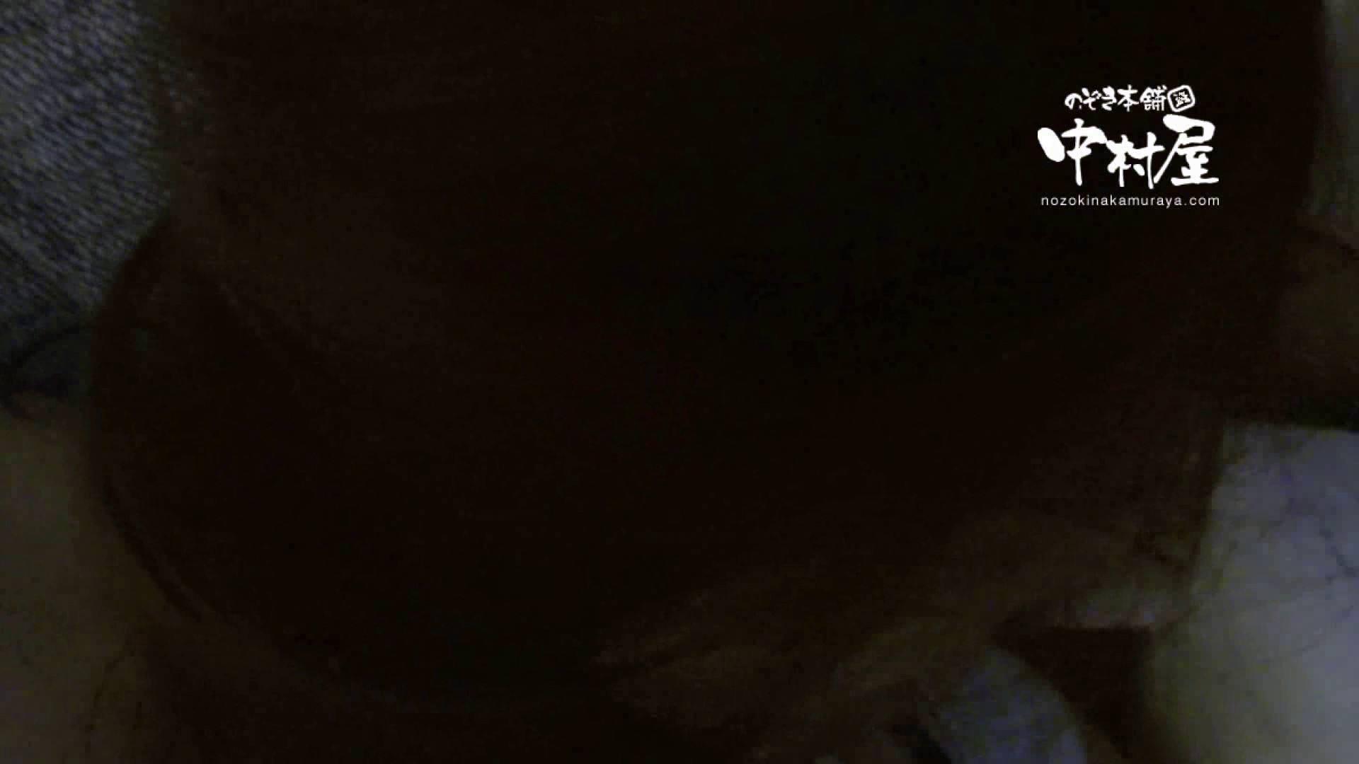 鬼畜 vol.08 極悪!妊娠覚悟の中出し! 後編 美しいOLの裸体  94pic 12