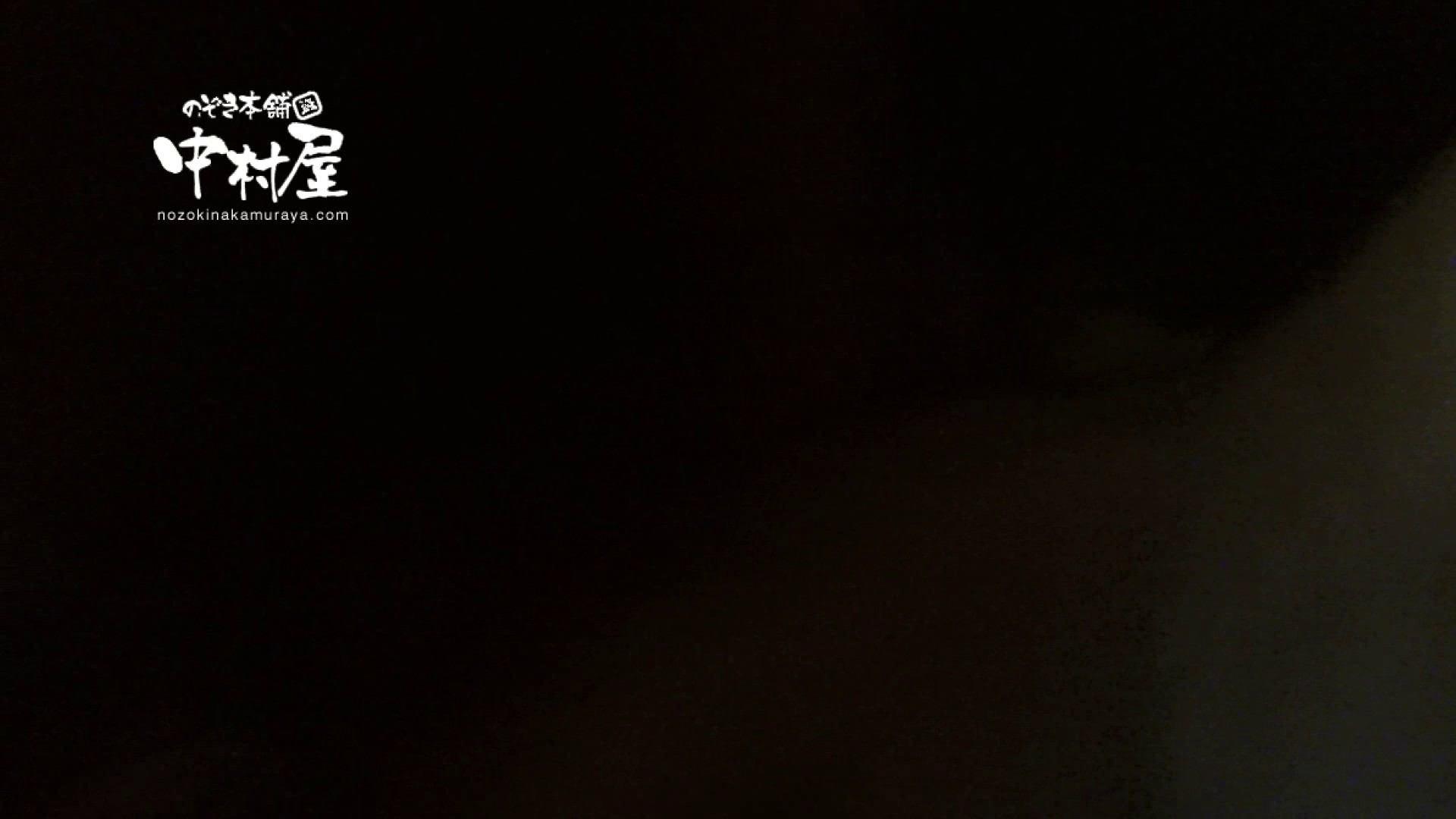 鬼畜 vol.08 極悪!妊娠覚悟の中出し! 後編 中出し 隠し撮りオマンコ動画紹介 94pic 38