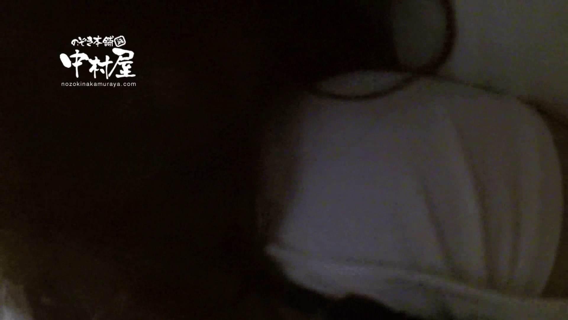 鬼畜 vol.08 極悪!妊娠覚悟の中出し! 後編 中出し 隠し撮りオマンコ動画紹介 94pic 44