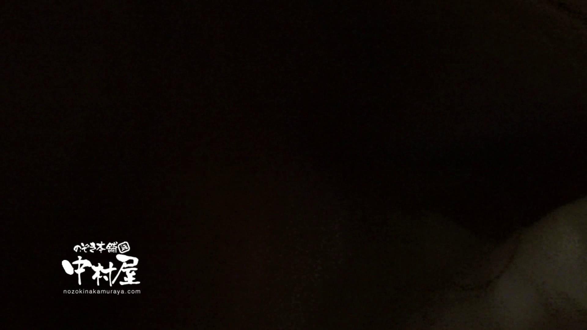 鬼畜 vol.08 極悪!妊娠覚悟の中出し! 後編 中出し 隠し撮りオマンコ動画紹介 94pic 68