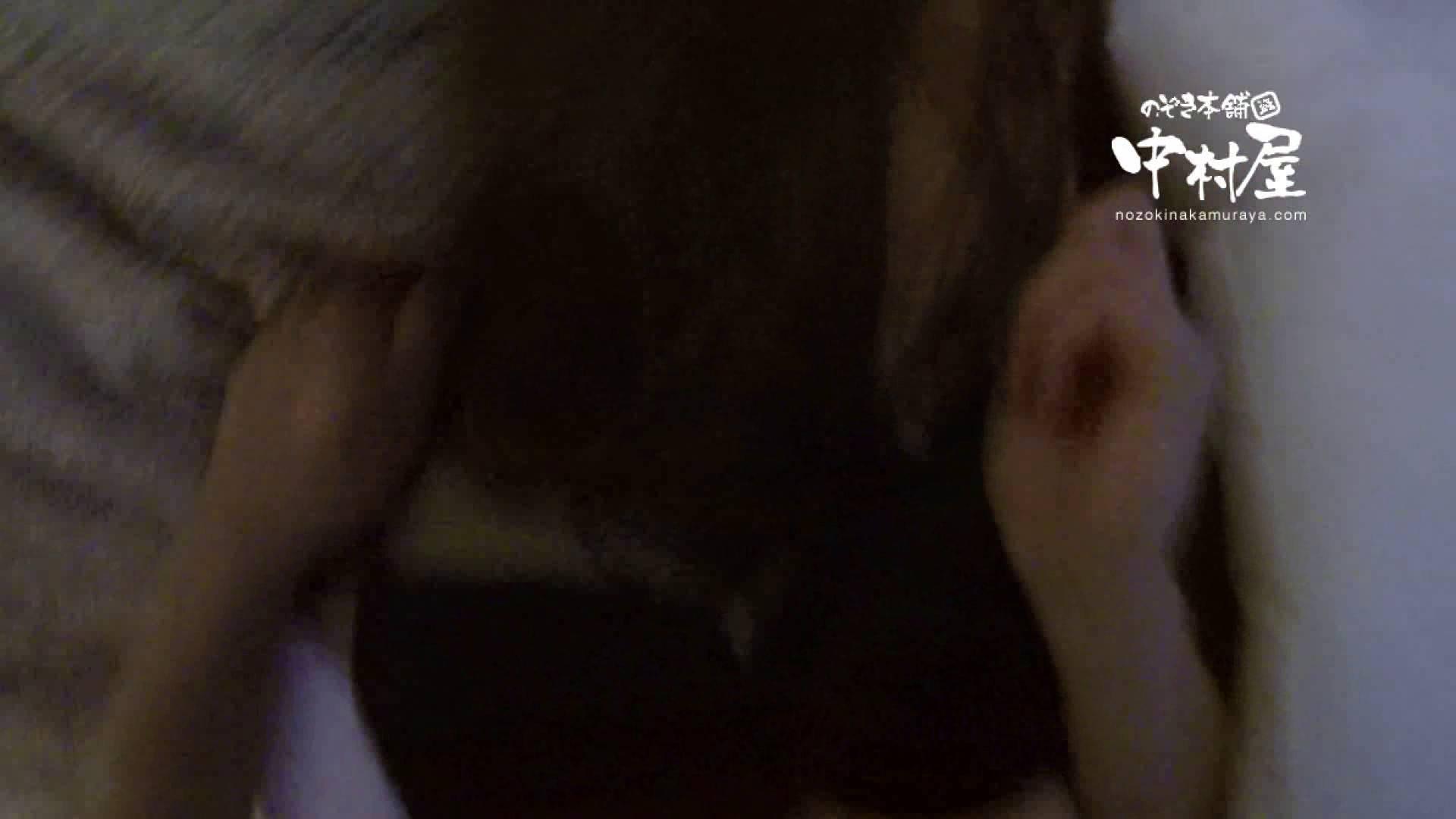 鬼畜 vol.08 極悪!妊娠覚悟の中出し! 後編 中出し 隠し撮りオマンコ動画紹介 94pic 92