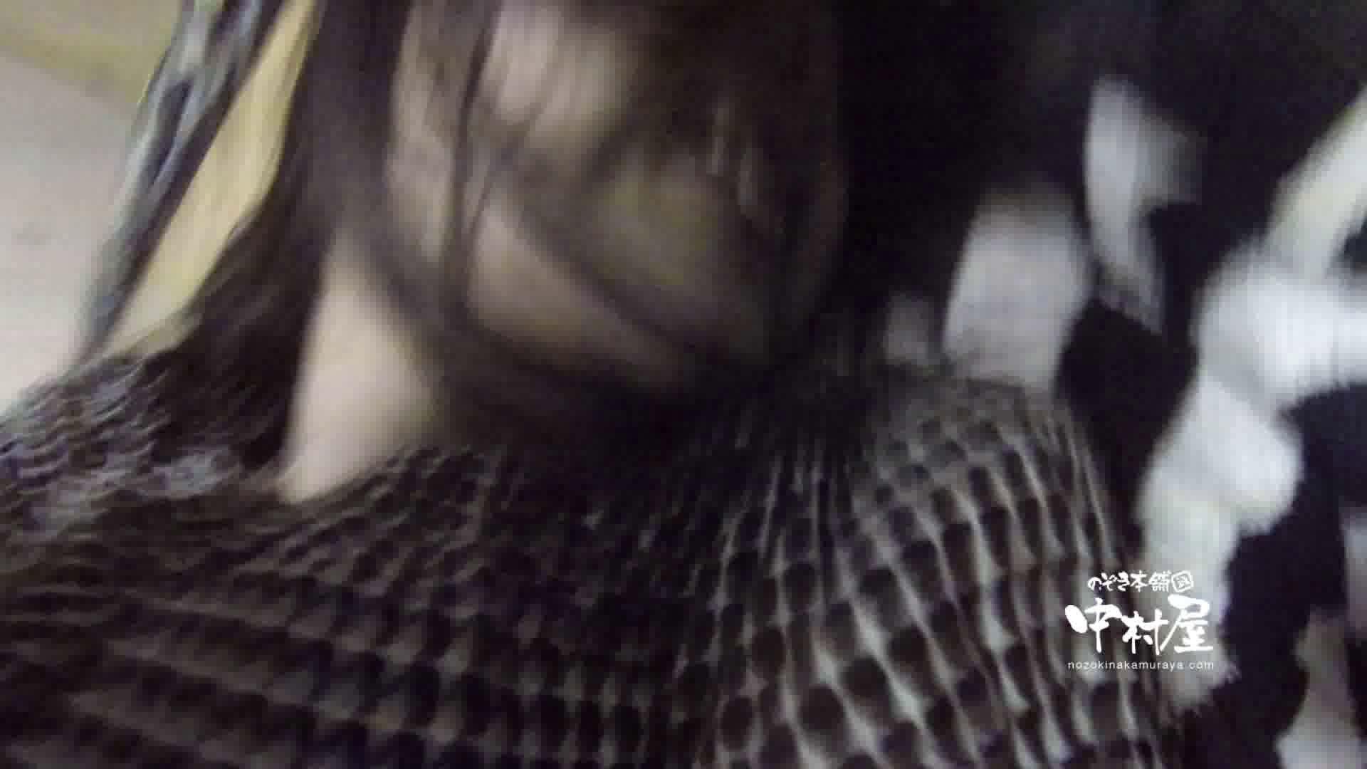 鬼畜 vol.09 無慈悲!中出し爆乳! 後編 爆乳天国 | 美しいOLの裸体  91pic 25