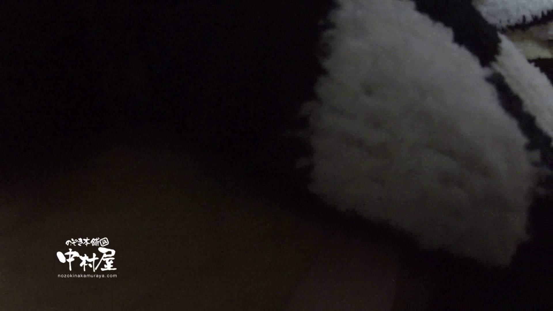 鬼畜 vol.09 無慈悲!中出し爆乳! 後編 爆乳天国 | 美しいOLの裸体  91pic 37
