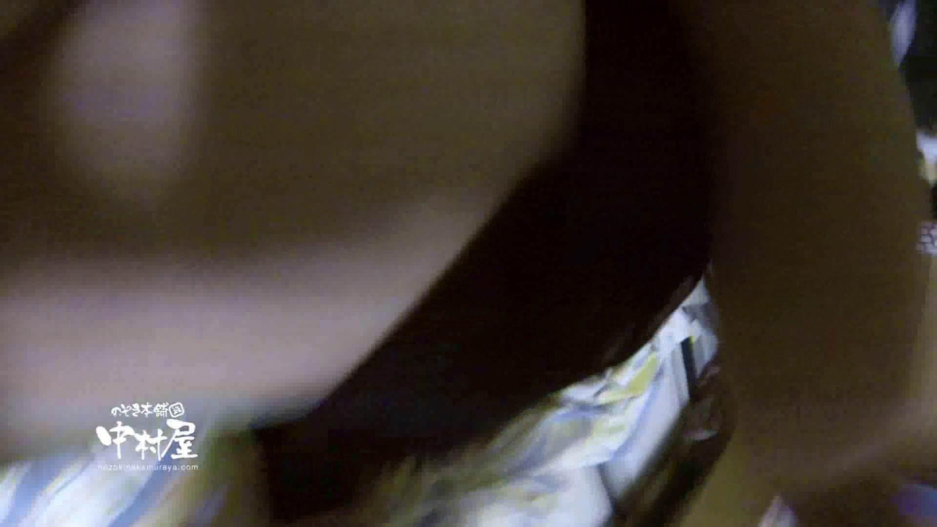 鬼畜 vol.09 無慈悲!中出し爆乳! 後編 中出し オメコ無修正動画無料 91pic 46