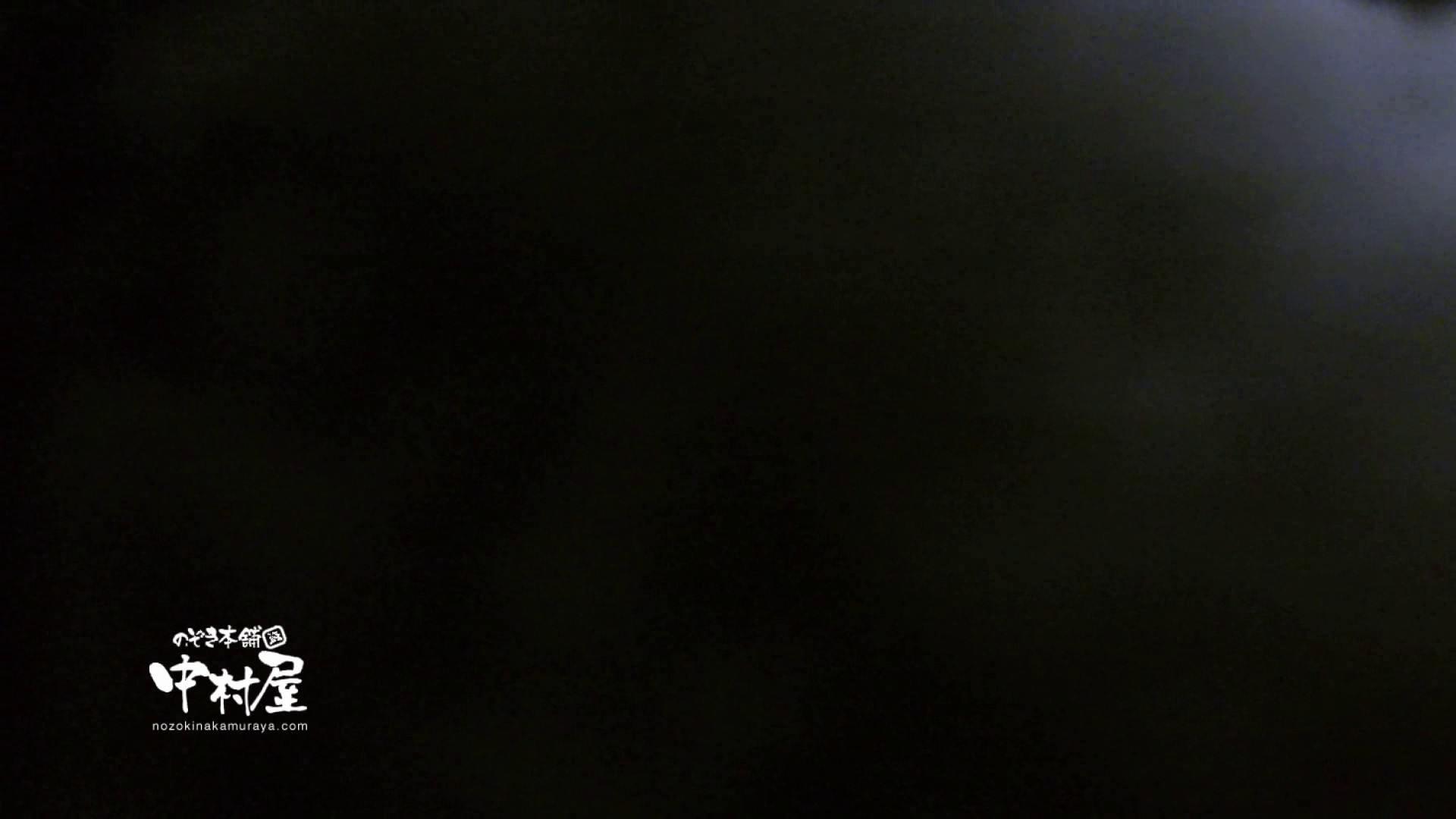 鬼畜 vol.09 無慈悲!中出し爆乳! 後編 爆乳天国 | 美しいOLの裸体  91pic 49