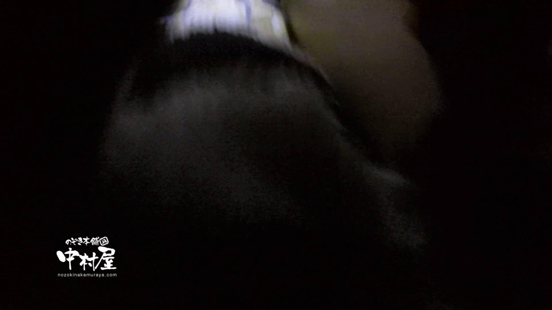 鬼畜 vol.09 無慈悲!中出し爆乳! 後編 中出し オメコ無修正動画無料 91pic 50