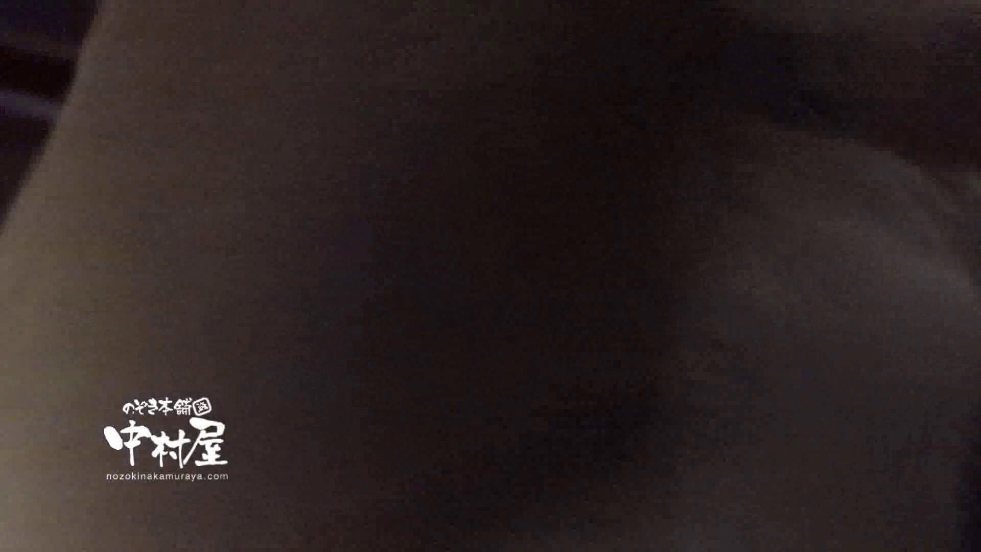 鬼畜 vol.10 あぁ無情…中出しパイパン! 前編 美しいOLの裸体 隠し撮りオマンコ動画紹介 106pic 46