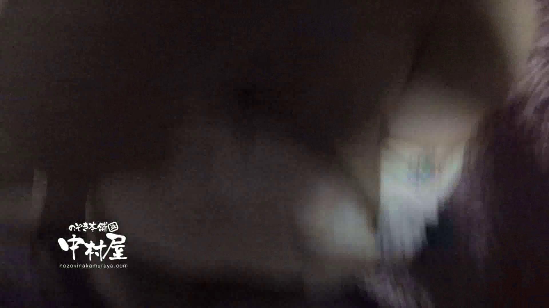鬼畜 vol.10 あぁ無情…中出しパイパン! 前編 中出し | 鬼畜  106pic 49