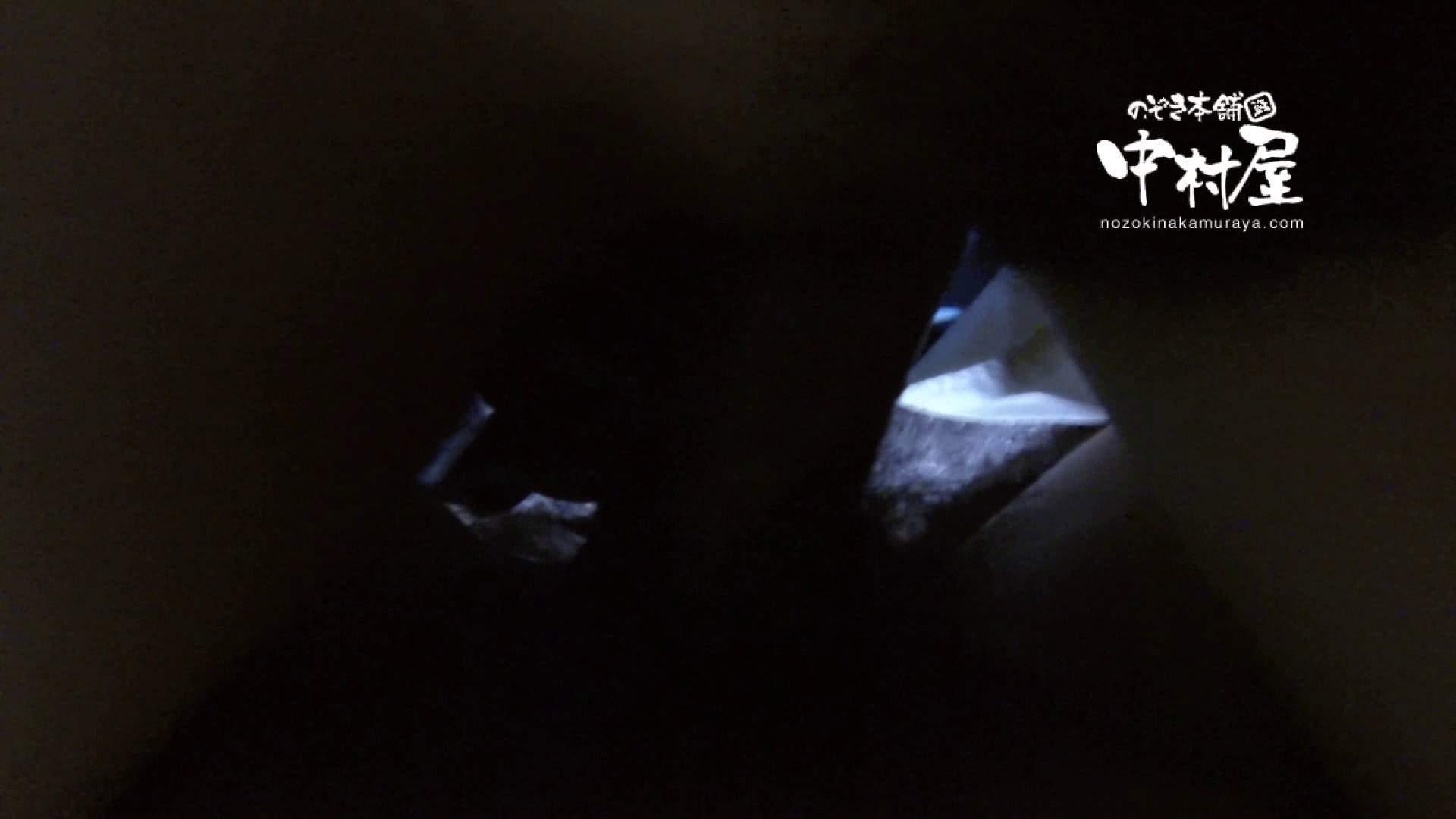 鬼畜 vol.12 剥ぎ取ったら色白でゴウモウだった 後編 鬼畜 | 美しいOLの裸体  104pic 7