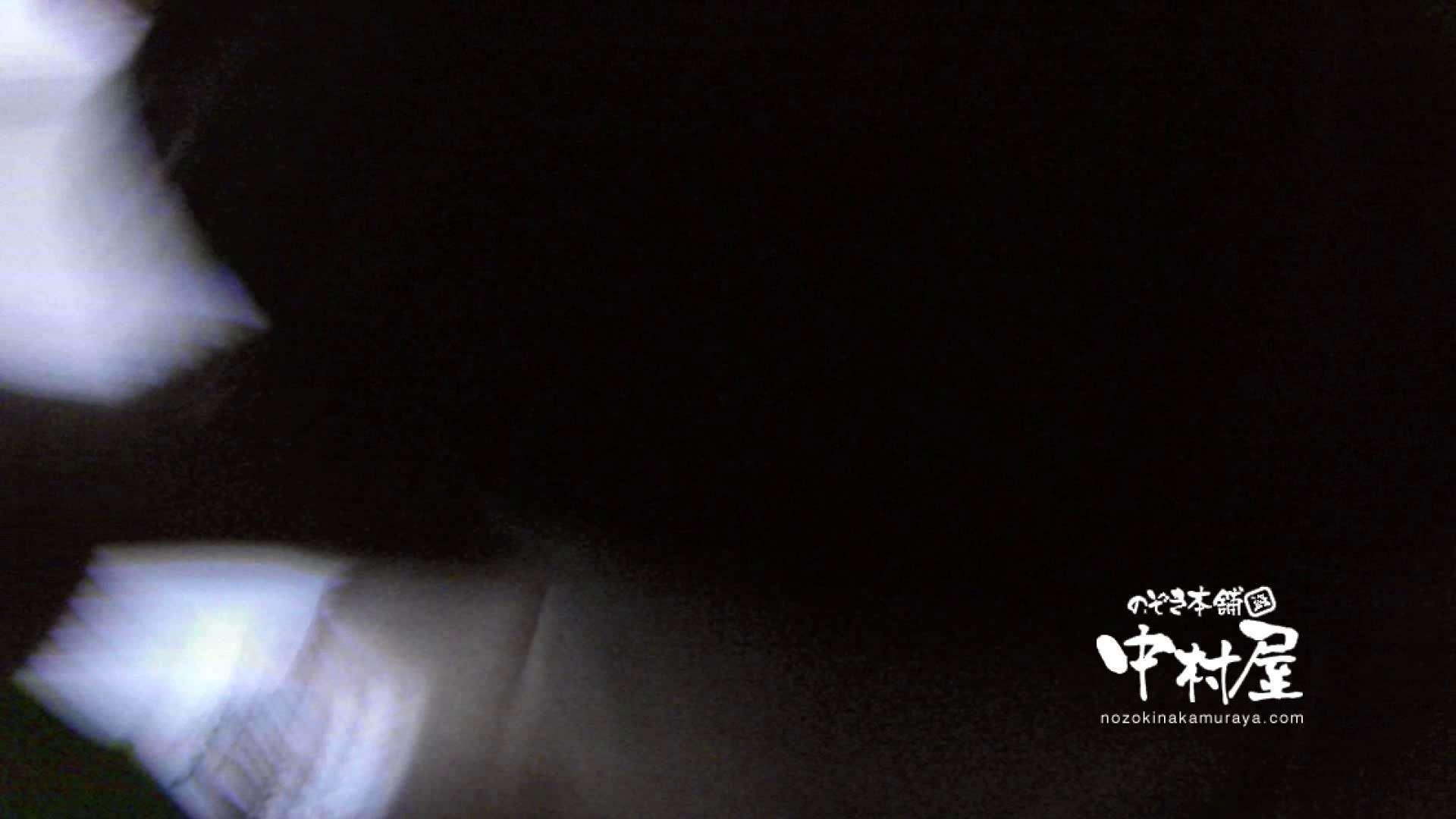 鬼畜 vol.12 剥ぎ取ったら色白でゴウモウだった 後編 鬼畜  104pic 80