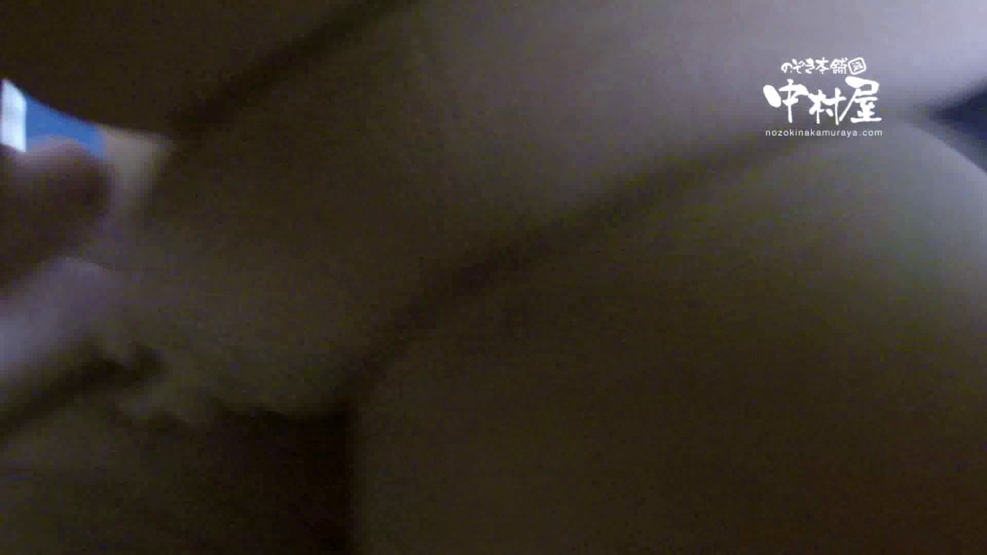鬼畜 vol.14 小生意気なおなごにはペナルティー 前編 鬼畜 | 美しいOLの裸体  87pic 11