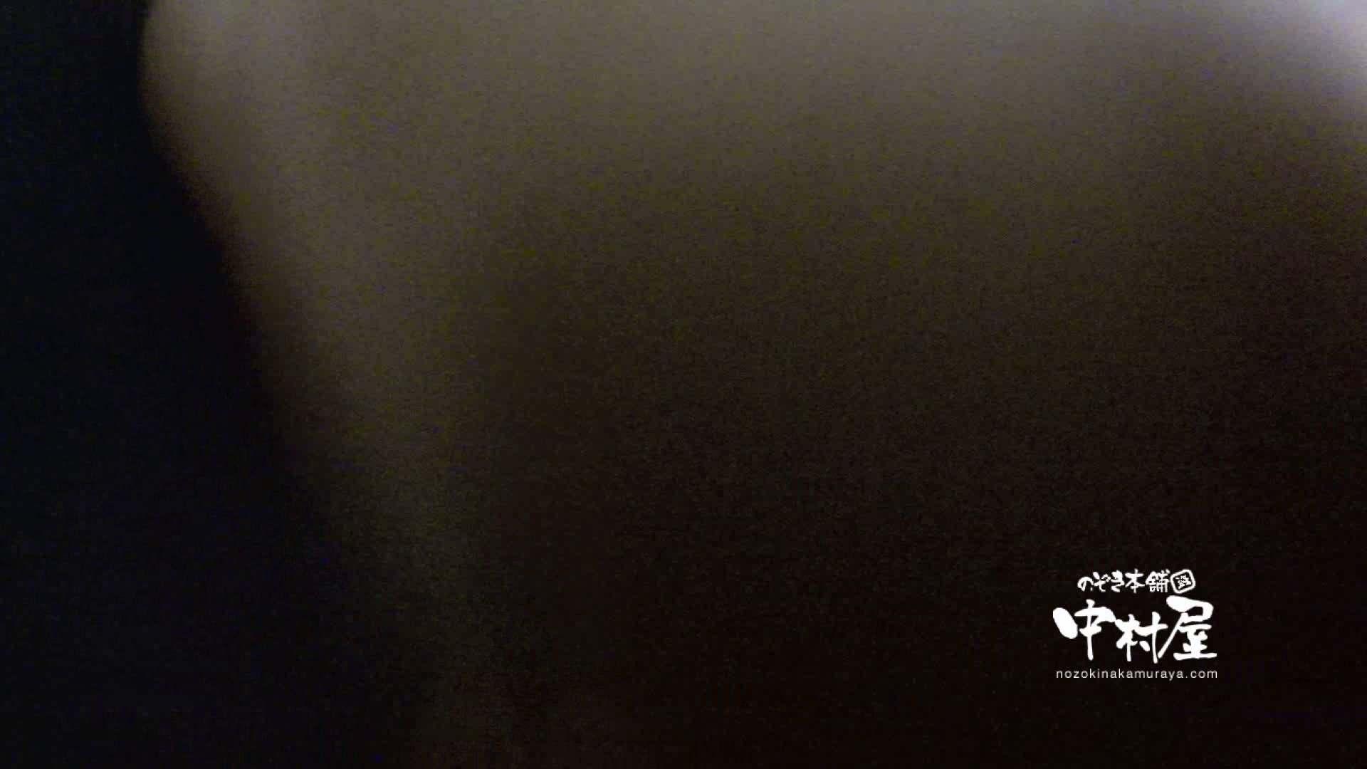 鬼畜 vol.14 小生意気なおなごにはペナルティー 前編 鬼畜 | 美しいOLの裸体  87pic 37