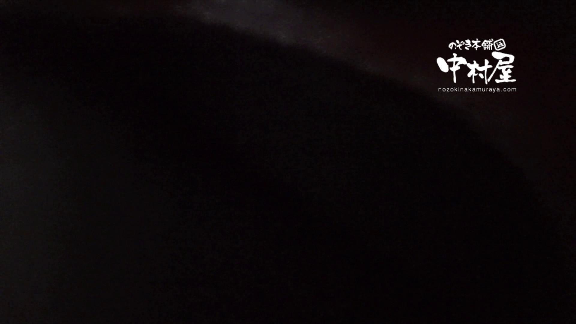 鬼畜 vol.15 ハスキーボイスで感じてんじゃねーよ! 前編 鬼畜 | 美しいOLの裸体  102pic 9