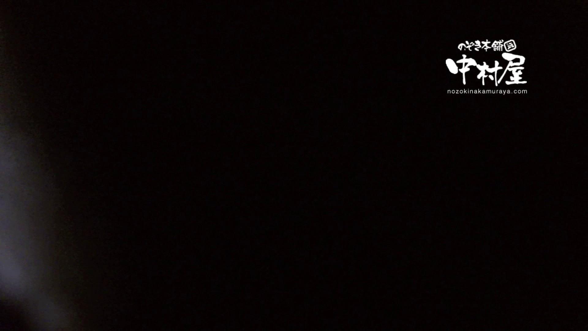 鬼畜 vol.15 ハスキーボイスで感じてんじゃねーよ! 前編 鬼畜 | 美しいOLの裸体  102pic 11