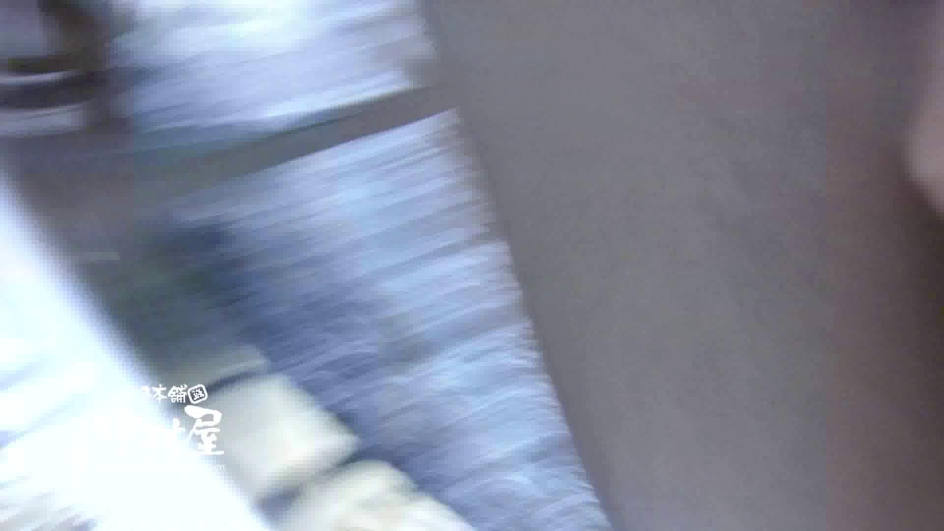 鬼畜 vol.15 ハスキーボイスで感じてんじゃねーよ! 前編 鬼畜 | 美しいOLの裸体  102pic 61