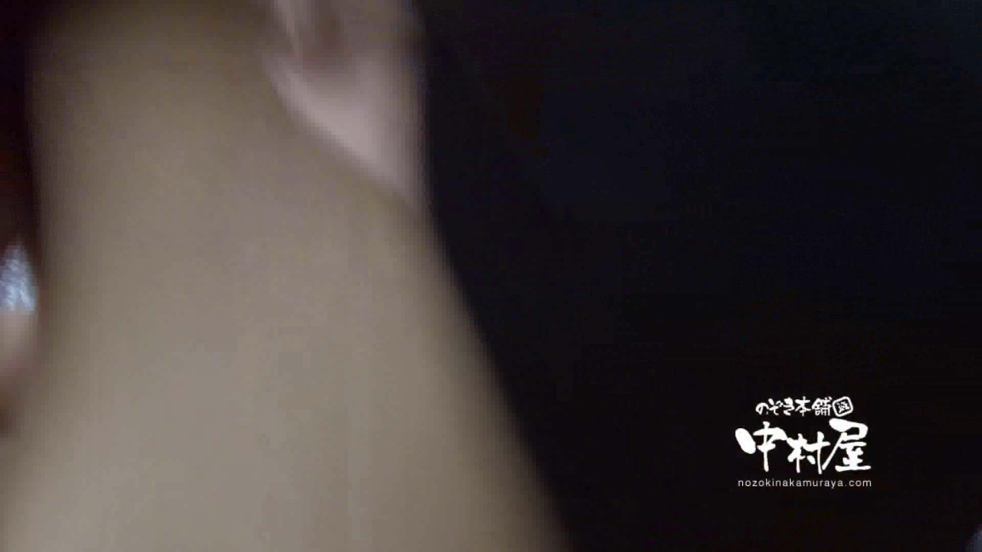 鬼畜 vol.15 ハスキーボイスで感じてんじゃねーよ! 前編 鬼畜 | 美しいOLの裸体  102pic 73